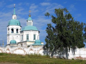енYeniseysk Russia 1193103982